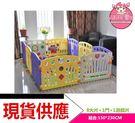 麻麻乖寶貝兒童圍欄 護欄 柵欄 門欄 遊戲圍欄10片(8大+2)-0068