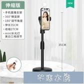 手機直播支架桌面支架多功能拍抖音拍照主播設備套裝補光燈平板 交換禮物
