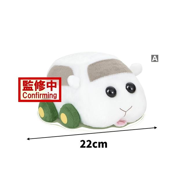 10月預收 玩具e哥 景品 天竺鼠車車 暖心療癒絨毛布偶 A款 西羅摩 代理18018