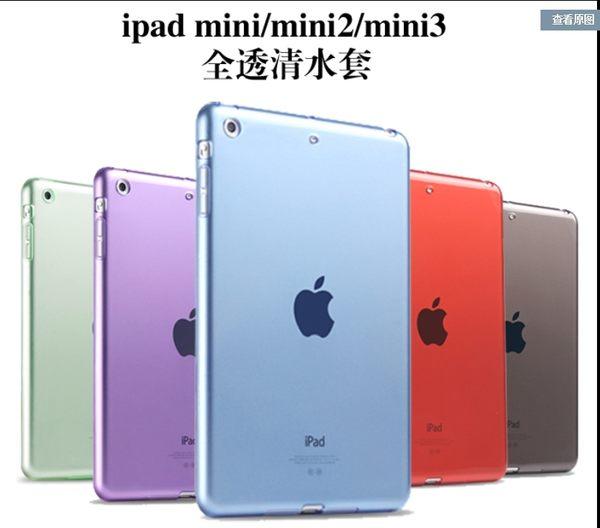秋奇啊喀3C配件-蘋果ipad mini2/3平板電腦保護套A1490超薄外殼A1432軟硅膠清水套