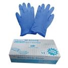 《Modern》丁晴無粉手套 標準型 Nitrile Glove, Powder-Free
