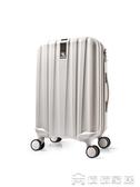 (快速)拉桿箱 小型箱子萬向輪拉桿箱20寸旅行箱24男行李箱女登機箱