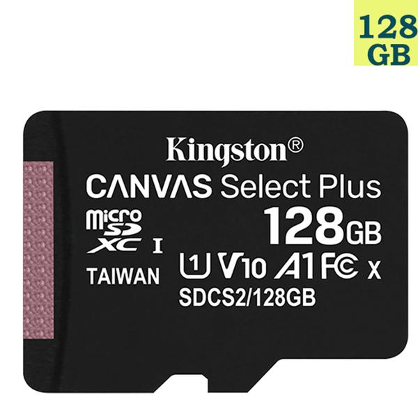 KINGSTON 128GB 128G microSDXC【100MB/s-Plus】microSD SDXC micro SD UHS U1 TF C10 Class10 SDCS2/128GB 金士頓 手機 記憶卡