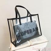 果凍包 透明包包女包2021新款潮果凍包大容量時尚韓版網紅大包手提側背包 suger