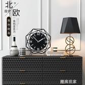 北歐擺件座鐘台鐘現代簡約創意時鐘客廳臥室靜音大號桌面台式鐘錶MBS『潮流世家』