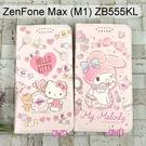 三麗鷗彩繪皮套 ASUS ZenFone Max (M1) ZB555KL(5.5吋) Hello Kitty 美樂蒂【正版】