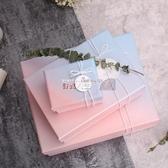 禮盒禮品盒回禮包裝盒禮物盒長方形禮品盒子 清新漸變節日禮物盒紙盒 交換禮物