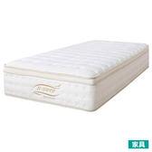 ◎[陽岱鋼代言]低反發泡棉 雙層獨立筒彈簧床 床墊 N-SLEEP P2-02 TW 雙人加大 NITORI宜得利家居