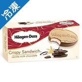 哈根達斯 奇脆雪酥 香草巧克力 90ml【愛買冷凍】