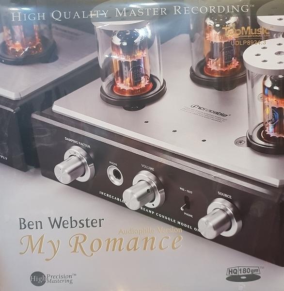 【停看聽音響唱片】【黑膠LP】Ben Webster:My Romance (180g LP)
