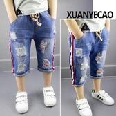 正韓男童牛仔短褲夏季破洞中大童兒童七分褲夏季裝薄款寶寶褲子