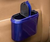 汽車掛式車載垃圾桶時尚創意可愛車用垃圾袋車內用品多功能垃圾箱 居享優品