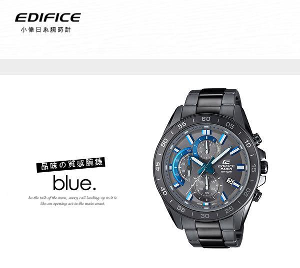 EDIFICE 冷艷科技灰賽車腕錶EFV-550GY-8A CASIO EFV-550GY-8AVUDF 熱賣中!