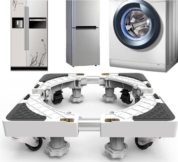 洗衣機底座 移動萬向輪通用全自動滾筒冰箱腳架托架子小天鵝支