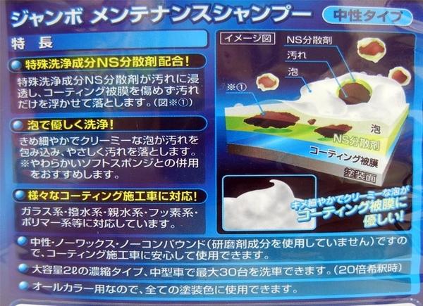 日本原裝 KYK古河 21-034 鍍膜車專用洗車精 全色車用 2L 中性 不傷鍍膜層 鍍膜洗車精 濃縮洗車精