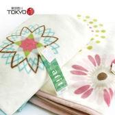 東京西川 夢幻棉童毯