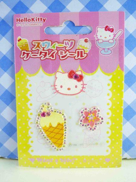 【震撼精品百貨】Hello Kitty 凱蒂貓~KITTY立體鑽貼紙-花