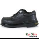 男款 MGA574 N01 凱欣 KS MIB CNS認證 真皮鋼頭低筒固特異 鋼頭鞋 工作鞋 安全鞋 馬丁鞋 戰鬥靴 59鞋廊