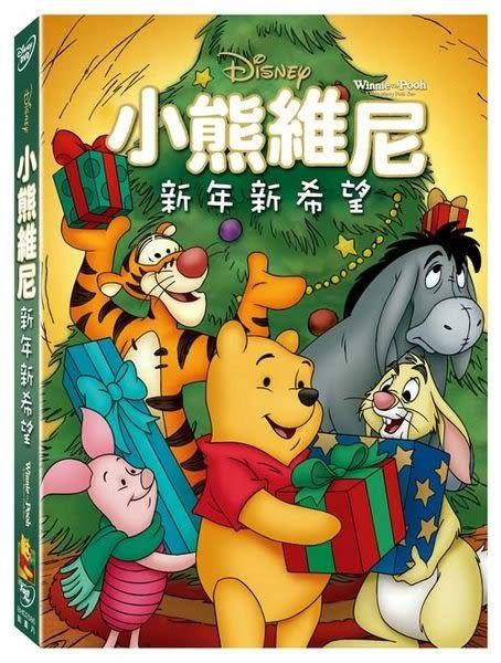 小熊維尼新年新希望 DVD Disney (購潮8)