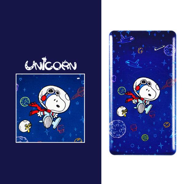 12800mAh 藍底太空史努比 行動電源 隨身電源 移動電源 【Unicorn手機殼】
