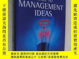 二手書博民逛書店英文原版罕見Guide to Management Ideas