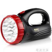 康銘LED手提探照燈強光超亮遠射戶外家用應急燈手電筒手燈可充電『摩登大道』