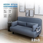 沙發床 可折疊兩用多功能1米1.5米雙人折疊床單人小戶型 HX6758【易購3C館】