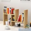 桌面置物創意伸縮書架置物架桌面書櫃簡易桌上收納架儲物櫃辦公組合 快速出貨YJT