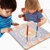 兒童智力玩具走珠迷宮寶寶開發智力迷宮球 JL2720『miss洛羽』
