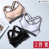 【2件裝】運動文胸內衣女無鋼圈學生大碼聚攏跑步文胸少女胸罩【奇趣小屋】