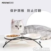 貓碗陶瓷貓食盆貓碗雙碗貓盆貓咪碗貓糧盆貓咪用品 居樂坊生活館YYJ