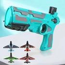 玩具槍 飛機槍 彈射飛機槍 噴射飛機槍 兒童玩具 發射器 噴射機 飛機彈射槍【R039】生活家精品