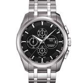TISSOT天梭 Couturier系列 機械計時腕錶 T0356271105100