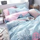 【床罩被套組】 床上四件套 冰絲被套床單被罩被單雙人床品夏季【匯美優品】