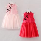 中國結盤扣蕾絲無袖旗袍領拼接紗裙洋裝 寶寶旗袍裝 童裝 過年 唐裝 大紅 新衣 女童 拜年服 新年