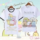 角落生物T恤可愛貓咪白熊企鵝炸豬排二次元動漫周邊短袖衣服童裝