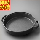 鑄鐵鍋 平底-日本南部鐵器不沾鍋無塗層加...