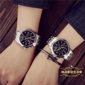 手錶 韓國手表男女學生韓版簡約防水復古男女表皮帶石英表情侶手表一對【快速出貨八五折】