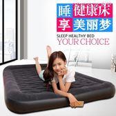 水床Jilong充氣床單雙人充氣床墊加厚加大家用戶外便攜氣墊床 野外之家igo
