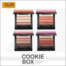 韓國 CLIO 漸層 裸妝 四色 眼影盤 1.4g*4 眼妝 眼彩 眼影 光澤 珠光 炫彩 孔孝真*餅乾盒子*