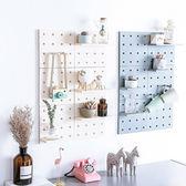 洞洞牆面裝飾收納架 塑料 洞洞板 收納 客廳 廚房 臥室 隔板 牆壁 壁掛 【A22】♚MY COLOR♚