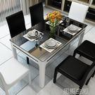 鋼化玻璃餐桌椅組合簡約現代小戶型烤漆白色飯桌4人6人餐桌 初語生活WD