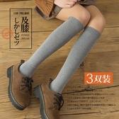 日系復古學院風女襪純棉及膝襪不過膝長筒襪膝蓋襪小腿襪學生潮流