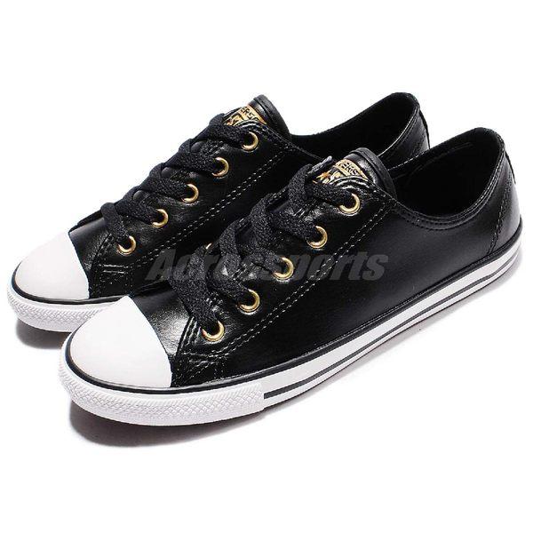 Converse Chuck Taylor All Star Dainty 黑 白 皮革鞋面 低筒 薄底 女鞋【PUMP306】 555839C