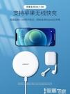 綠聯無線充電器板iPhone12pro適用于蘋果mini11max快充mate4030華為P40P20小米10三星手機通專 智慧 618狂歡