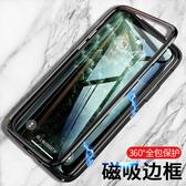 蘋果11手機殼iPhone11Pro Max新款磁吸11MaxPro透明玻璃ProMax
