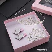 韓國兒童頭飾生日禮盒套裝王冠公主水鑽皇冠發箍女童發夾發梳發飾  凱斯盾數位3c