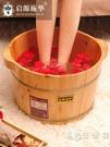 啟源香柏木足浴桶泡腳木桶家用洗腳盆小木盆女加厚木質泡腳桶帶蓋WD 小時光生活館