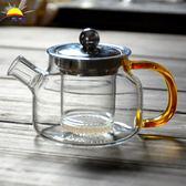 加厚耐熱玻璃過濾內膽茶壺不銹鋼蓋子綠茶花茶茶具沖茶器 全館滿千89折