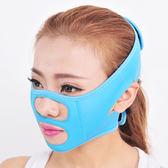繃帶面罩 帶v臉器 送面部臉部按摩器滾輪v臉美容